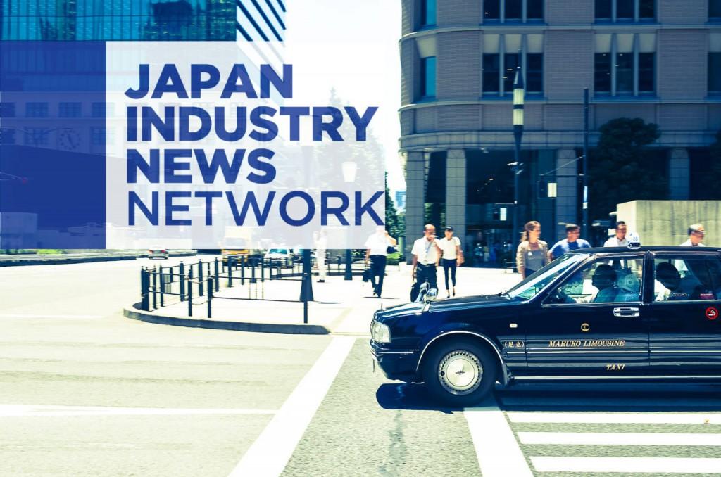japanindustrynews-screenshot_2_1280x848