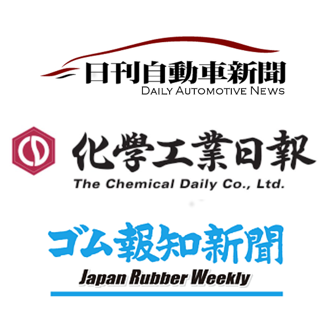 Japan Automotive Daily, Chemical Daily & Rubber Weekly